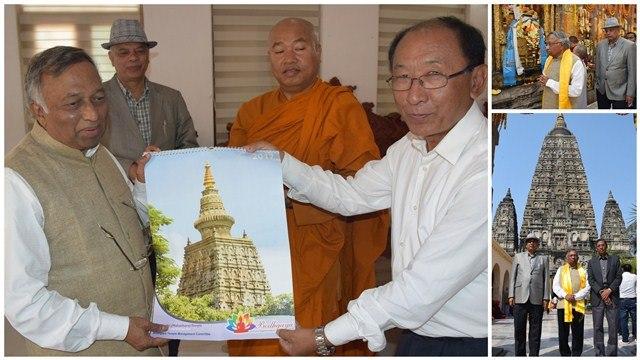 Chancellor Bhatkar's Visit to Bodh Gaya