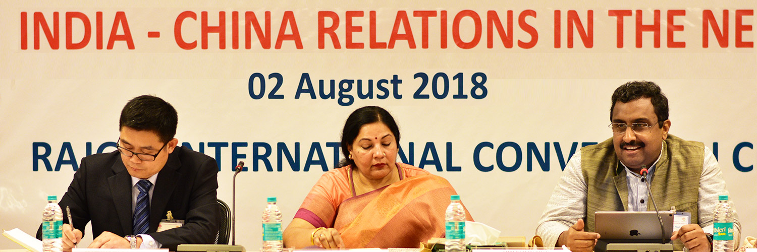 Indo-China Meet on Relations in the New Era on 2nd August 2018