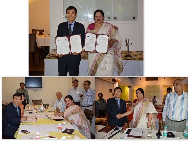 Signing of MoU with AKS