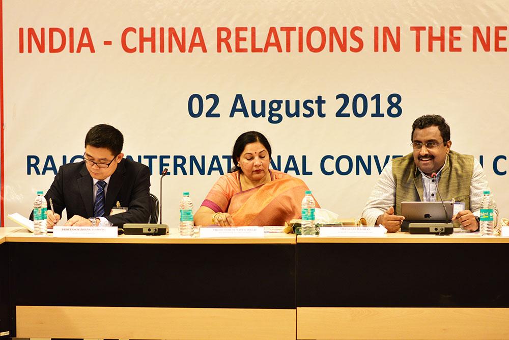 INDo-China Meet 1