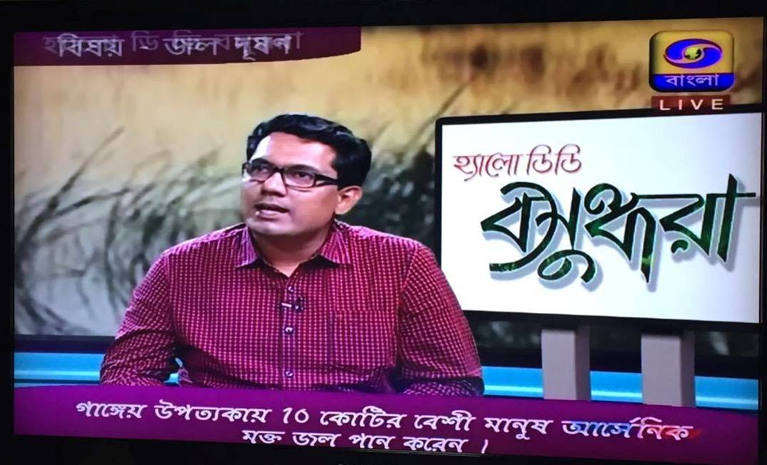 SEES faculty Sayan Bhattacharya Participates in Doordarshan's TV Programme on Environment