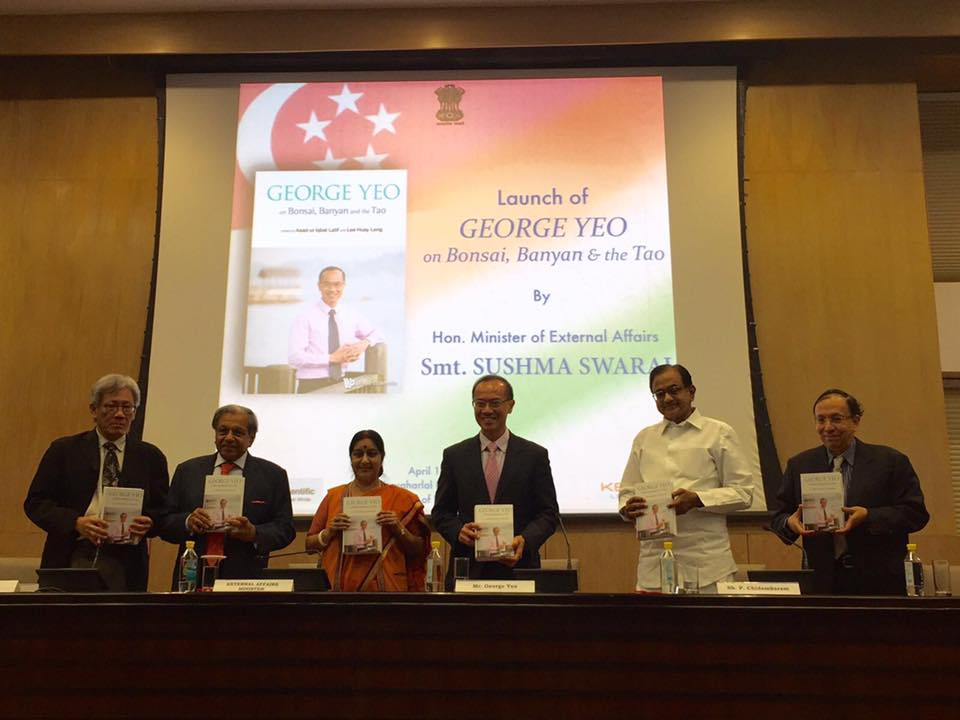 Chancellor George Yeo's Book Release by External Affairs Minister Sushma Swaraj